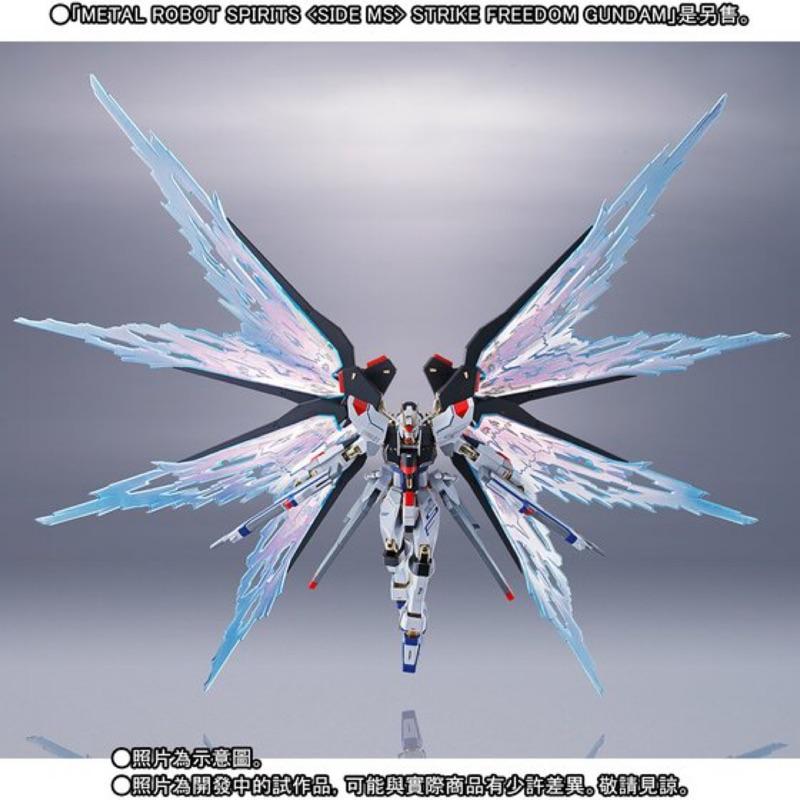 metal robot 魂商 P bandai 攻擊自由鋼彈 光翼配件包