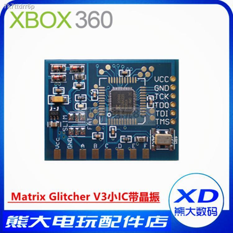 ♗XBOX360自制芯片Matrix Glitcher V3 BGA脈沖 小IC脈沖改機帶晶振