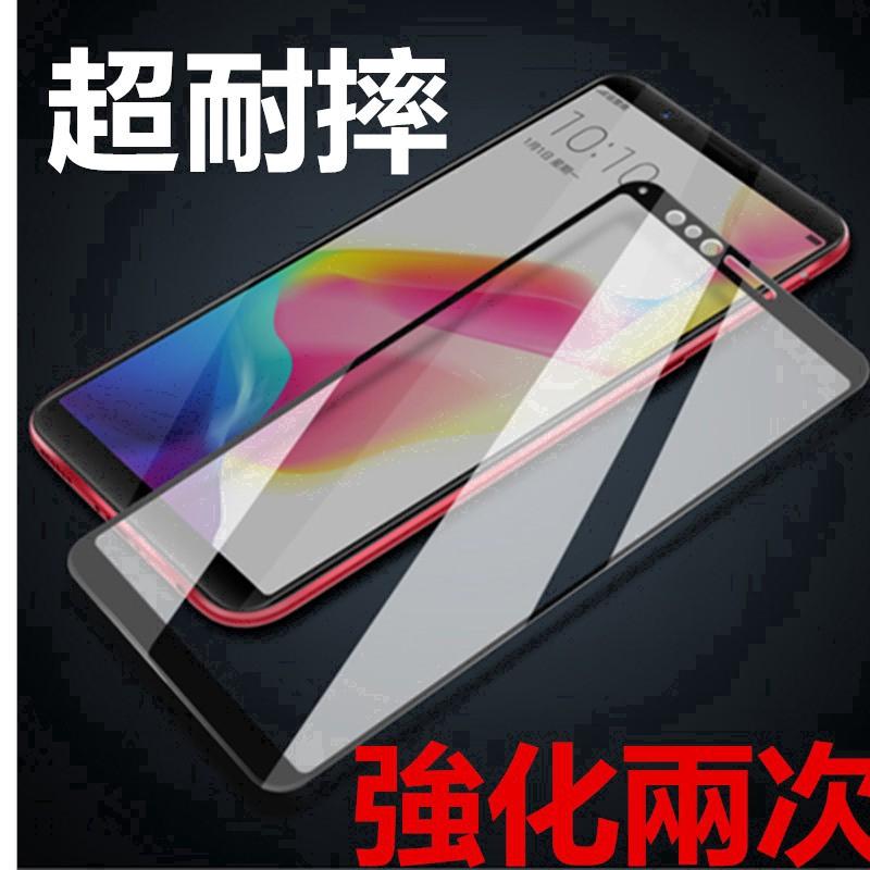 滿版玻璃貼LG手機保護貼V30 V40 G7 Thinq V50 G8 K30 2018 2019 G8S THINQ