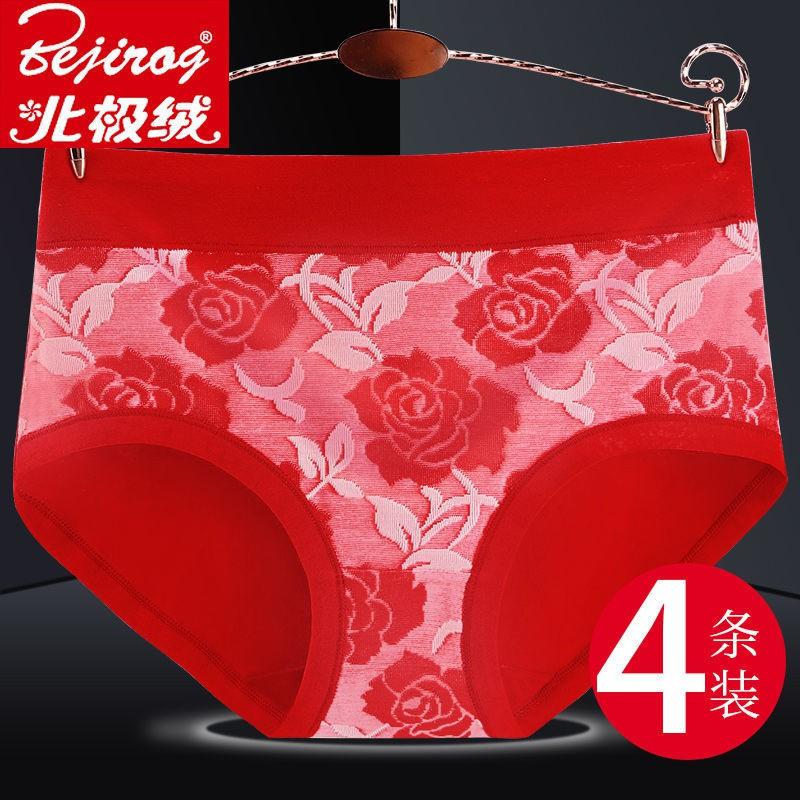 2021年 新款 北極絨2/4條裝本命年紅色純棉內褲女士高腰大碼媽媽女式三角褲頭