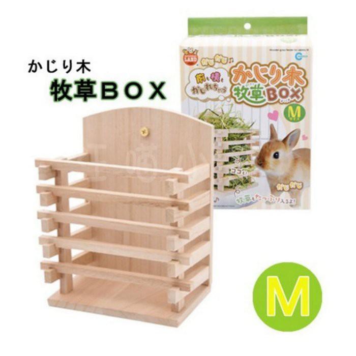 ☆汪喵小舖2店☆ 日本 Marukan 原木製牧草盒M ML-112