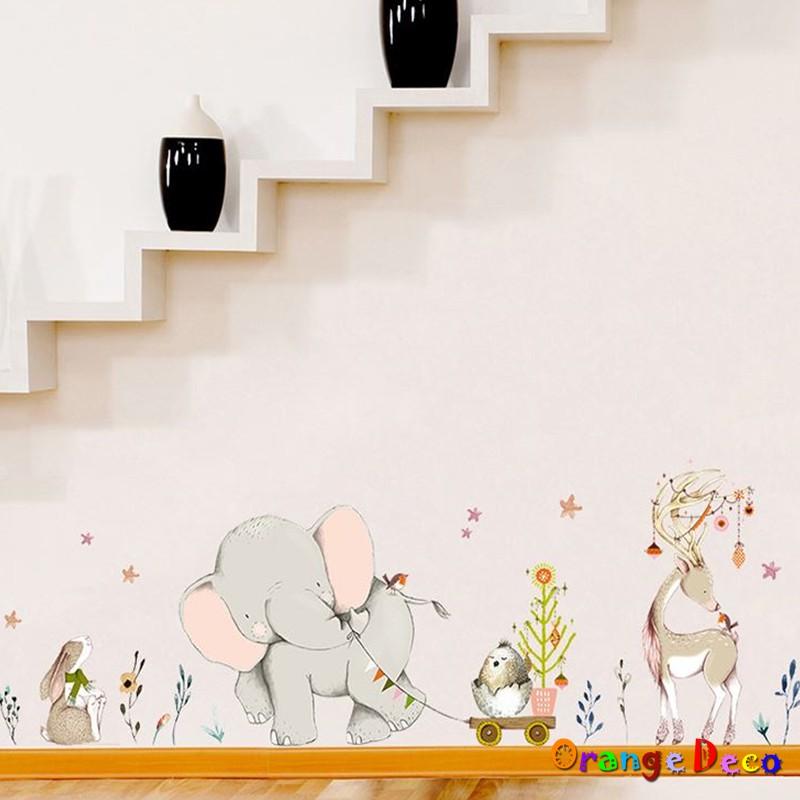【橘果設計】大象朋友 壁貼 牆貼 壁紙 DIY組合裝飾佈置