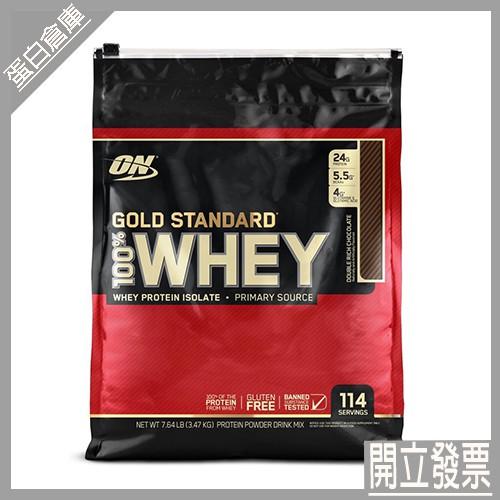 【免運】on乳清 on高蛋白  on袋裝 金牌乳清蛋白 7/10磅 Whey 100% 乳清 高蛋白 蛋白倉庫