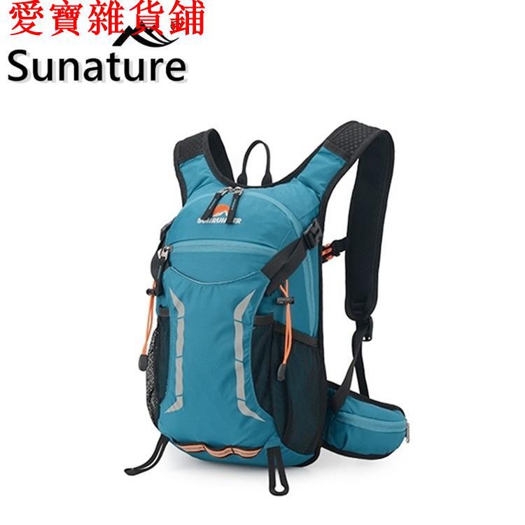 🔥台湾現貨🔥山峪戶外 15L 超輕化 Sunature 登山背包 水袋背包 後背🔥爆款热销🔥