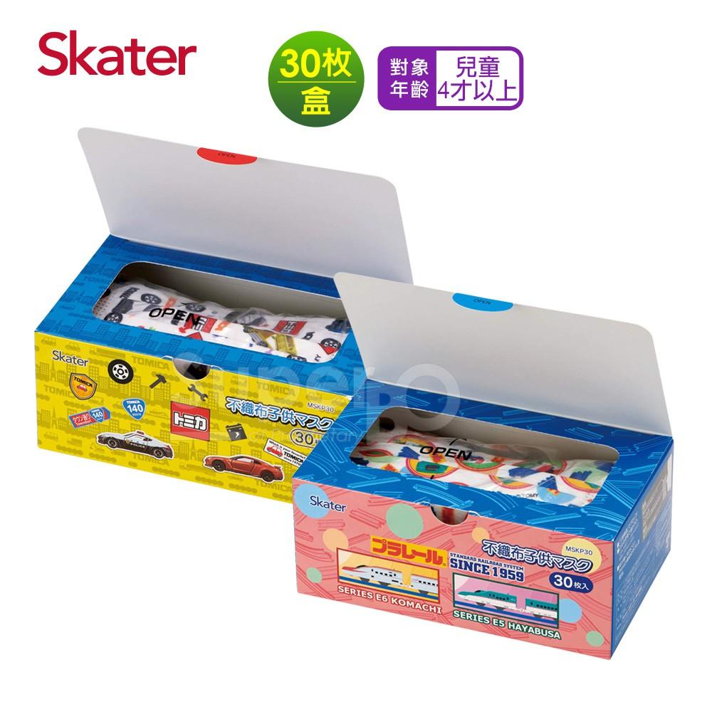 Skater盒裝兒童口罩