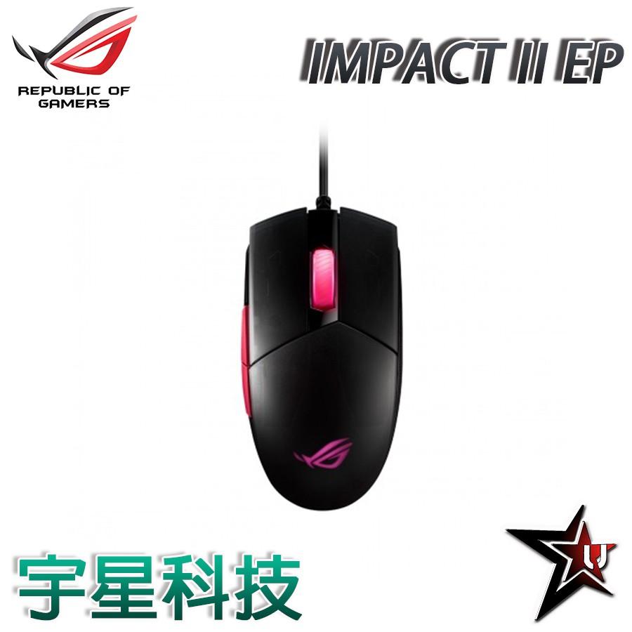 華碩 ASUS ROG STRIX IMPACT II EP 電競滑鼠 宇星科技