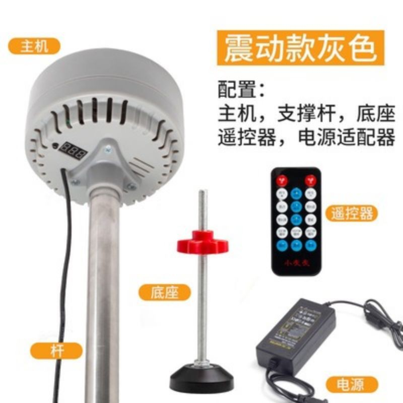 台灣專用110V保固 完全振動款 震樓神器 超級黑科技 樓吵神器。震樓神器。樓吵剋星