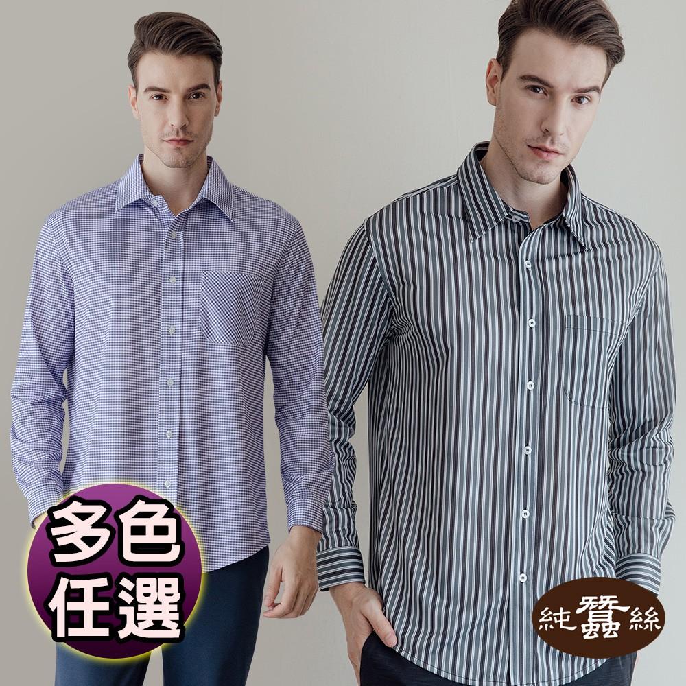 【岱妮蠶絲】吸濕排汗方領台長袖男襯衫(多色可選)