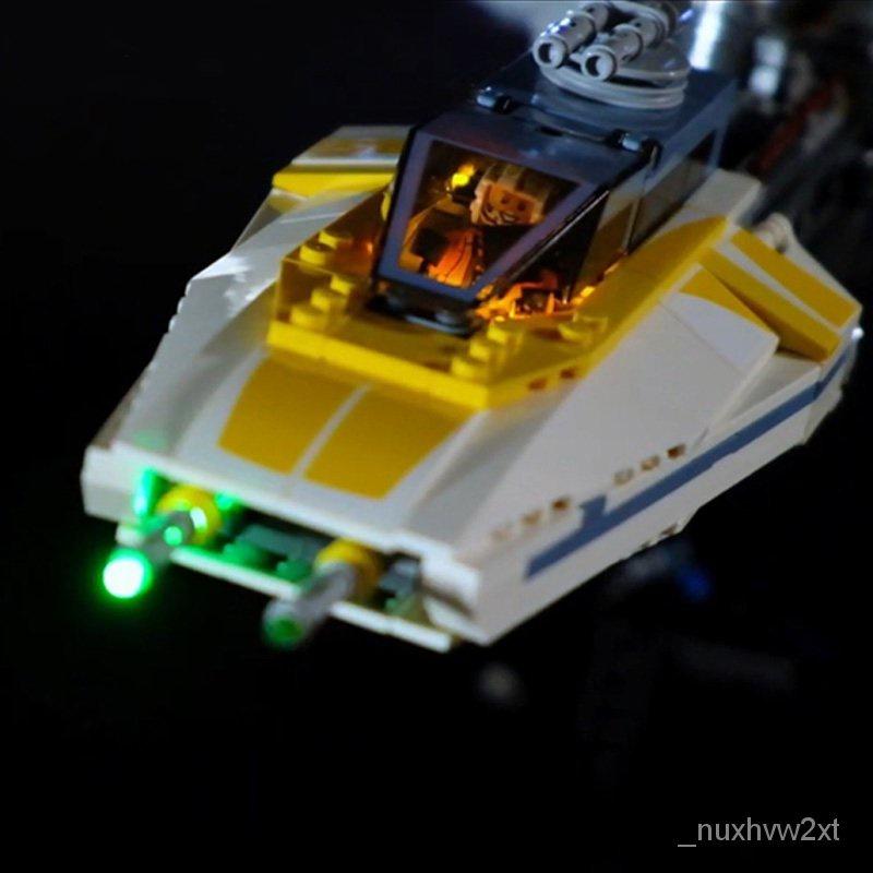 【樂高燈】 LEGO燈組 適用樂高75181星球大戰Y-翼星際戰機LED配套燈飾 套裝DIY燈具燈光
