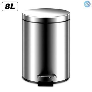 [現貨]8L拉絲款【非靜音】 家用拉絲不銹鋼加厚圓形腳踏式垃圾桶帶蓋內外桶清潔收納桶