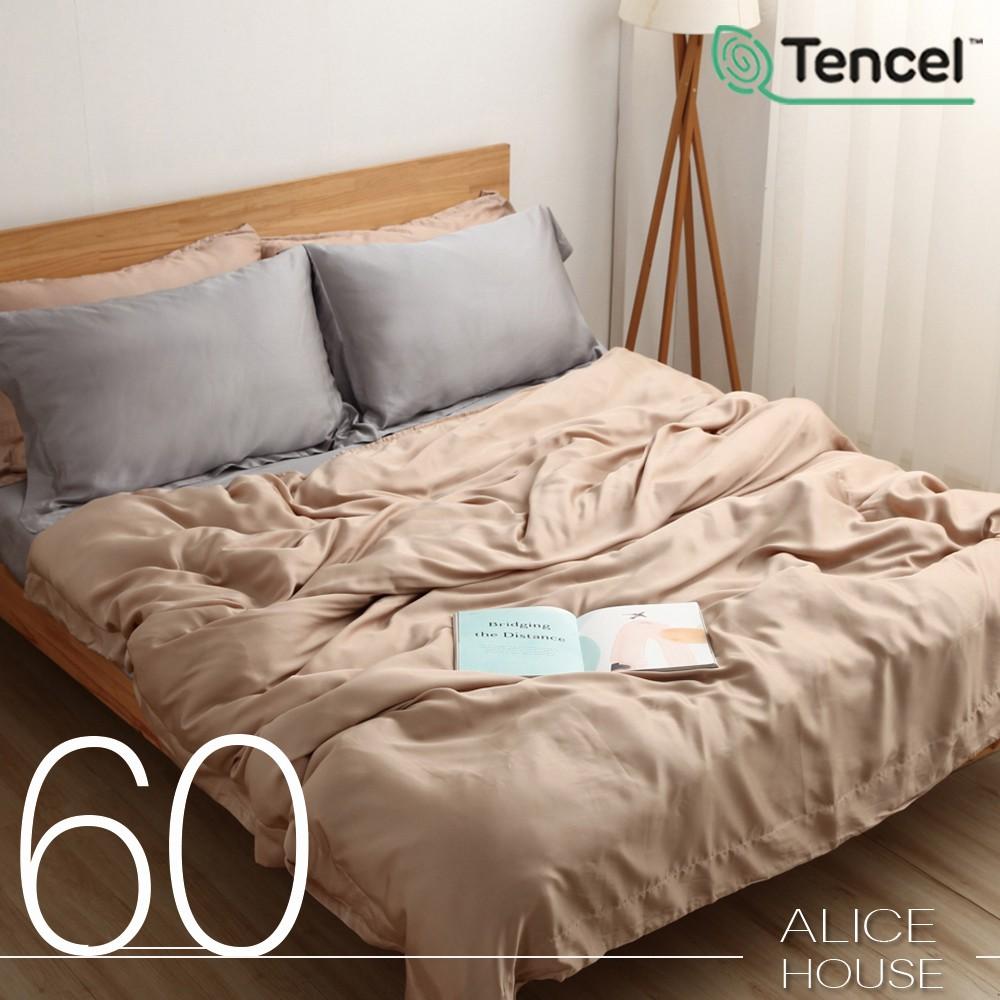 【Nagawa奈川家居】100%萊賽爾天絲+雪綿 60支 兩用被薄床包枕套四件組 焦糖瑪奇朵 TENCEL