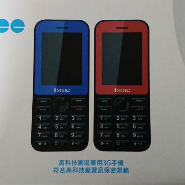 itree 398 TSMC 台積電廠區專用手機 軍人機 台積手機 全新 (現貨)
