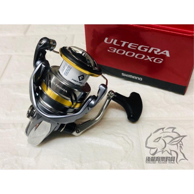 🐮牛小妹釣具🐮 SHIMANO ULTEGRA 3000XG/4000XG 紡車式捲線器