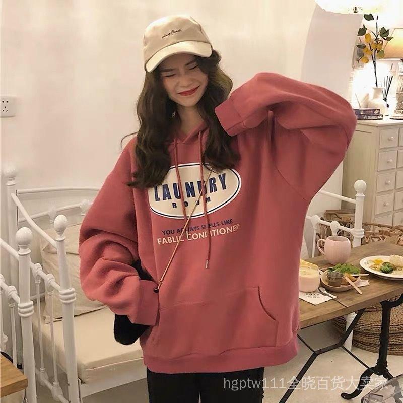 暗粉色大碼加絨加厚衛衣女2020春秋新款韓版寬鬆學生內搭帶帽上衣