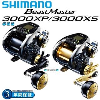 🐳三鯨釣具🐳SHIMANO🐳BEASTMASTER 3000 XP XS 電動捲線器 電捲 大物 怪物級 BM3000 臺中市
