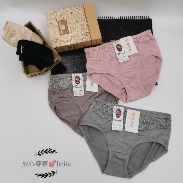 beita木代爾棉Modal(材質優選)提花素色中腰內褲#3051 ☆紙飛機☆