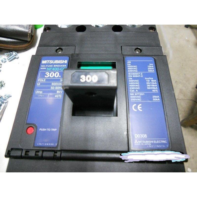 三菱NF400-CP無熔絲開關250A 300A 350A 400A