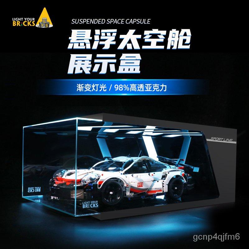 #lego樂高LEGO專用#適用樂高跑車賽車展示盒10295保時捷42083布加迪42115蘭博基尼