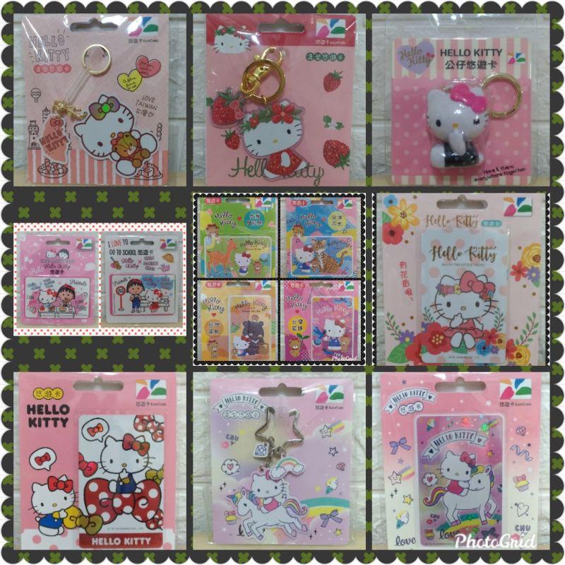 Hello Kitty悠遊卡三麗鷗草莓裝懷舊小物粉紅生日粉紅派對花精靈梅花鹿黑熊藍鵲石虎/非icash一卡通7-11