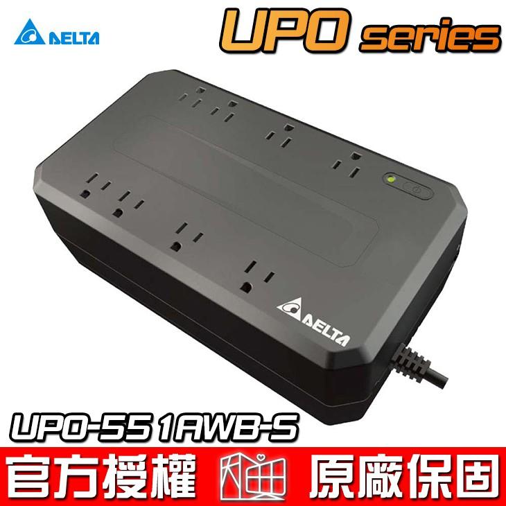 DELTA 台達 550VA 離線式 UPS UPO-551AWB-S OFF-LINE 不斷電系統 不斷電