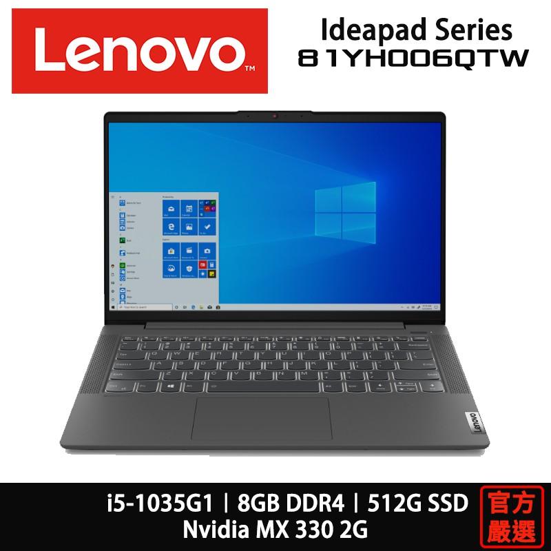 LENOVO 聯想 IdeaPad SLIM-5I-81YH006QTW i5/8G/14吋/灰  獨顯 筆電