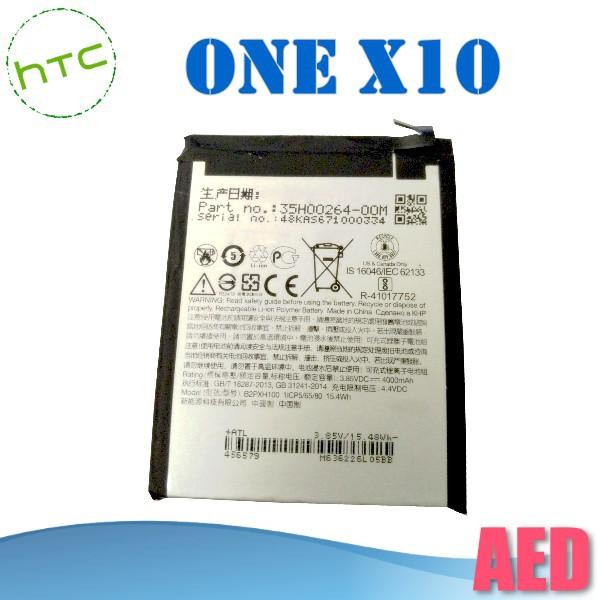 HTC One X10 電池 右排線 全新品 手機電池 全新品 ⏪ AED ⏩