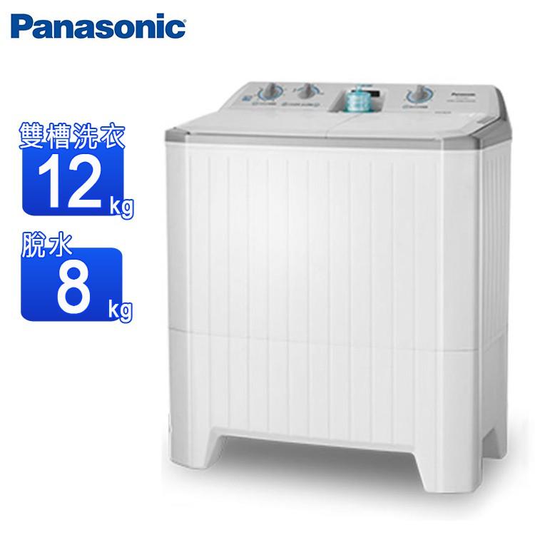 Panasonic國際牌12KG雙槽洗衣機 NA-W120G1~含基本安裝+舊機回收