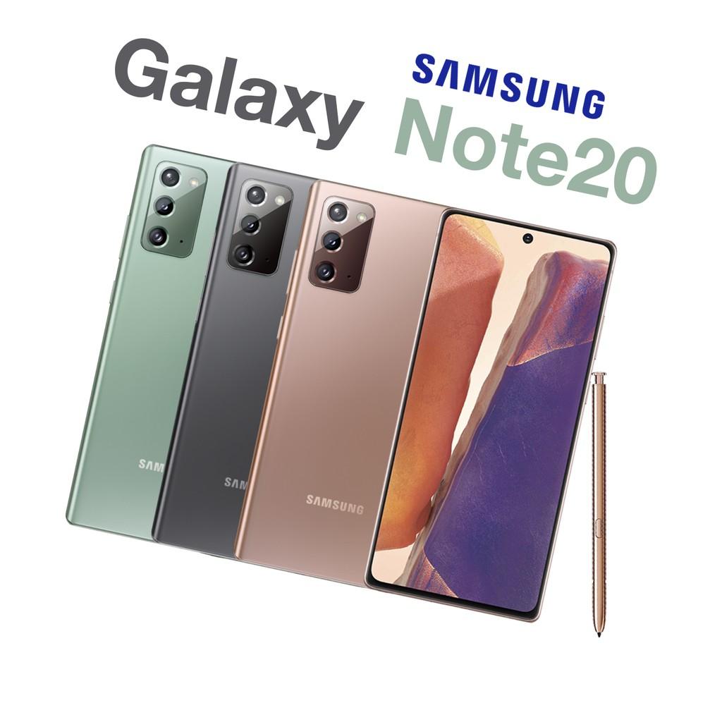 SAMSUNG Galaxy Note20 5G (8G/256GB) 智慧型手機 原廠公司貨 現貨【E7大叔】