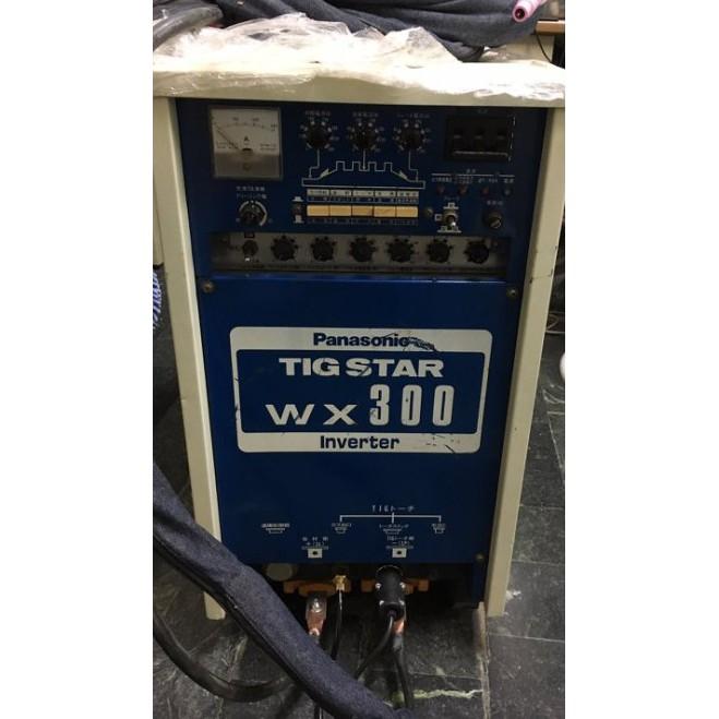 現貨~ 日本 Panasonic 國際 WX 300A 中古 交直流 TIG STAR 氬焊機全配~變頻 焊鋁 電焊