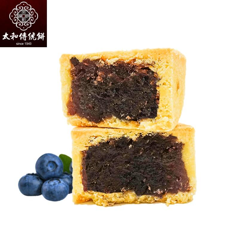 【太和傳統餅】 藍莓水果酥 6入/盒