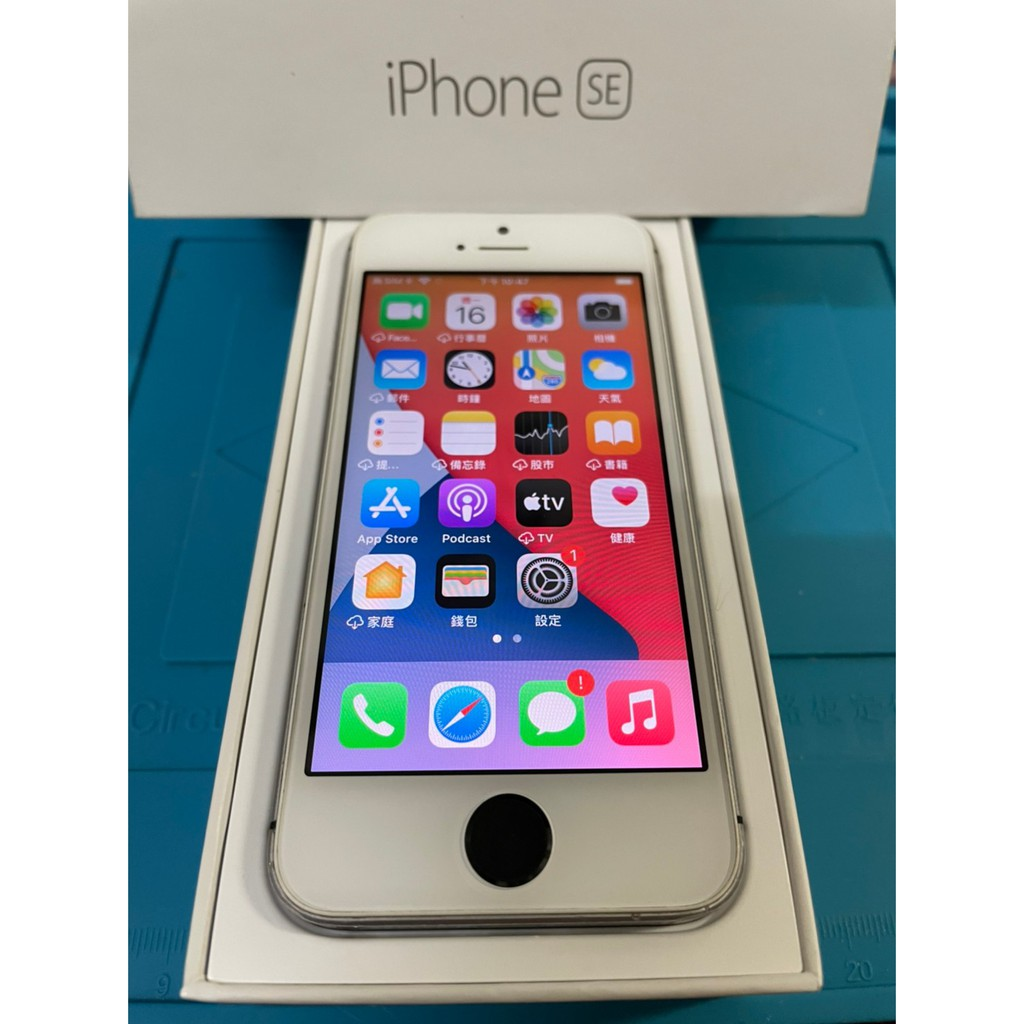 「私人好貨」🔥遊戲機 iPhone SE 32GB 功能正常 原廠序號盒/無配件 歡迎詢問 自售 中古 二手機 備用機