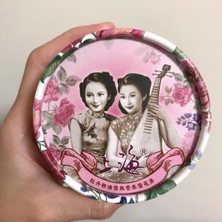 全新 上海女人牡丹精油雪肤營養雪花膏 台中市