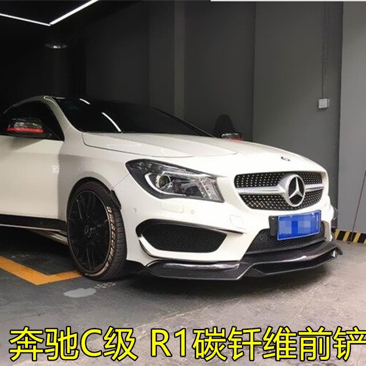 精品汽配奔馳CLA級W117CLA45250260碳纖前唇R1款碳纖前鏟包圍AMG款改裝