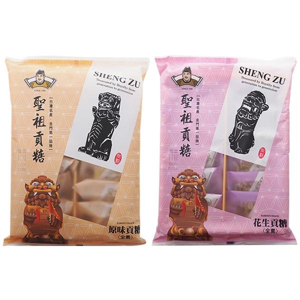 聖祖貢糖 原味/花生貢糖(12入)【小三美日】D240101