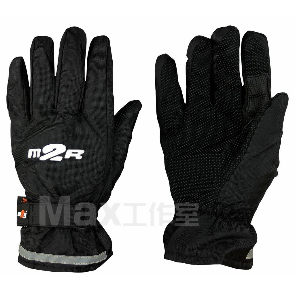 Max工作室✌️手套【M2R G-07(G07)】防風、保暖 手套~黑色~超商取貨OK^^