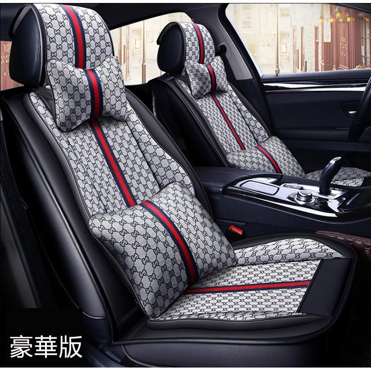 GUCCI古風系汽車椅套速霸陸BRZ Forester XV WRX Impreza Legacy坐墊座椅座套