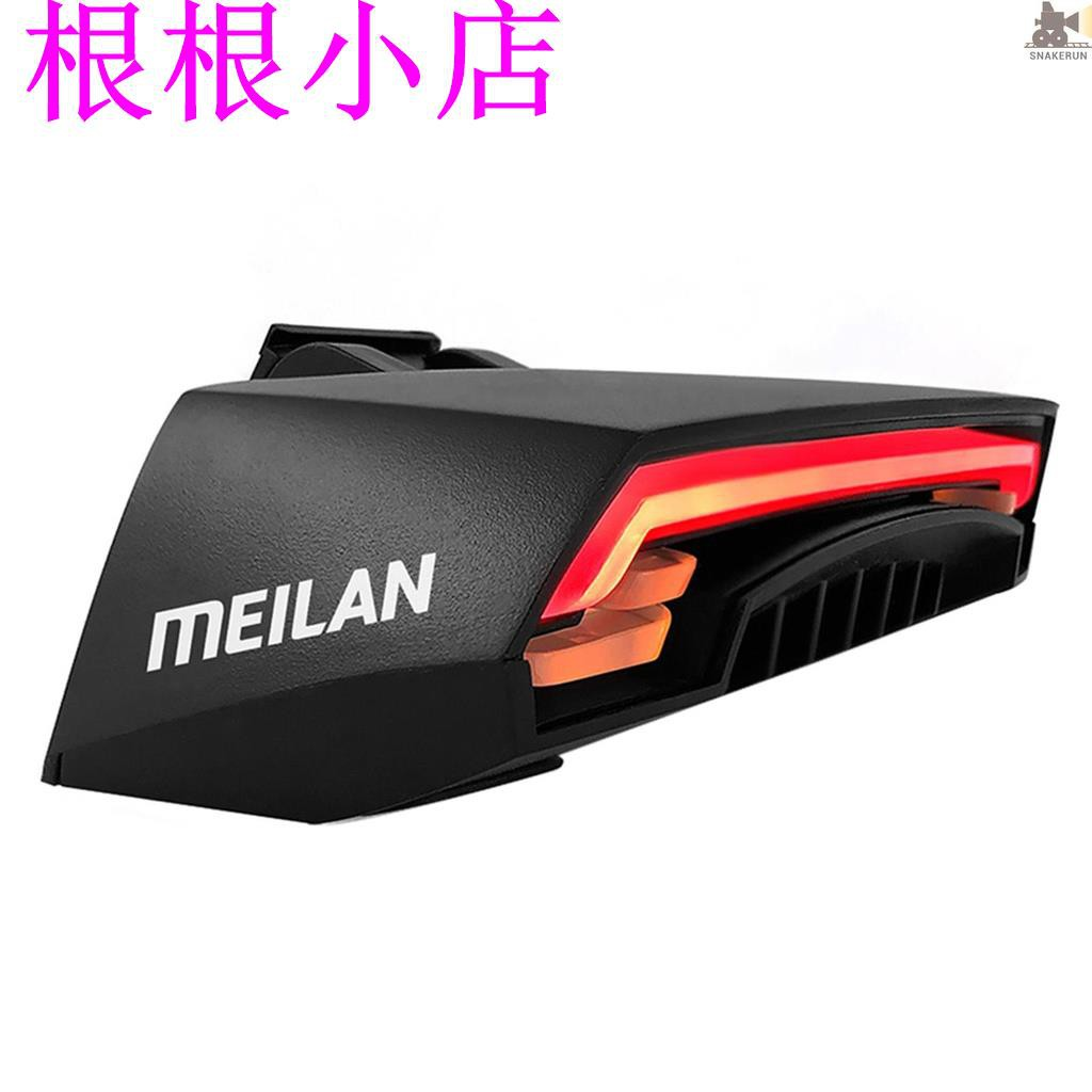 【現貨熱銷,滿999免運費】SNKE Meilan X5自行車搖控轉向激光尾燈黑色