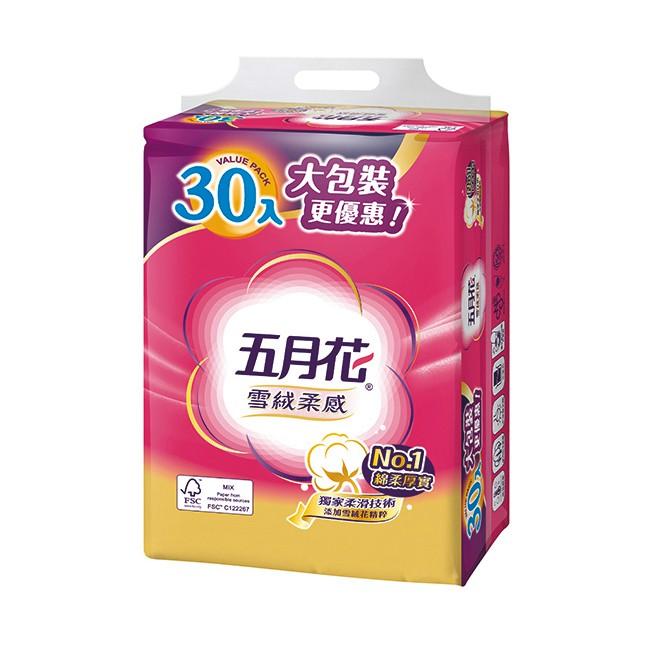 五月花雪絨柔感抽取衛生紙100x30包  【大潤發】