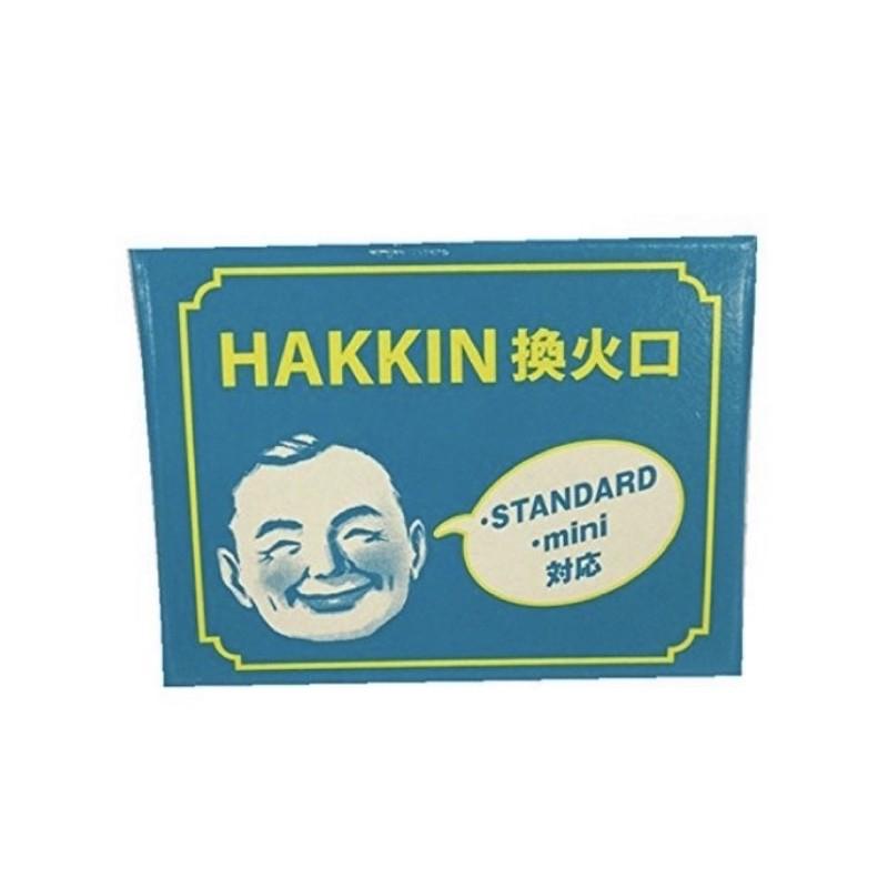 現貨 PEACOCK 孔雀懷爐 用 /HAKKIN 換火口