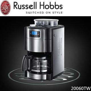 Russell Hobbs 英國羅素 全自動研磨咖啡機 20060-56TW 高雄市