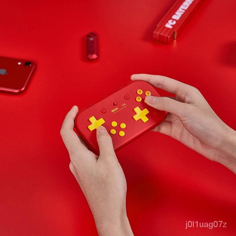 🎇遊戲手柄 8Bitdo八位堂Lite中國紅限定藍牙手柄 Switch電腦Steam便攜2D遊戲