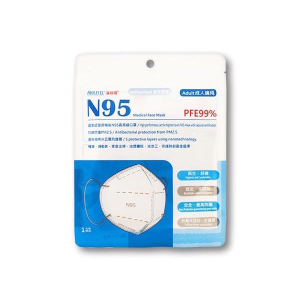 台灣優紙 N95醫療口罩(單片) 【小三美日】DS003180