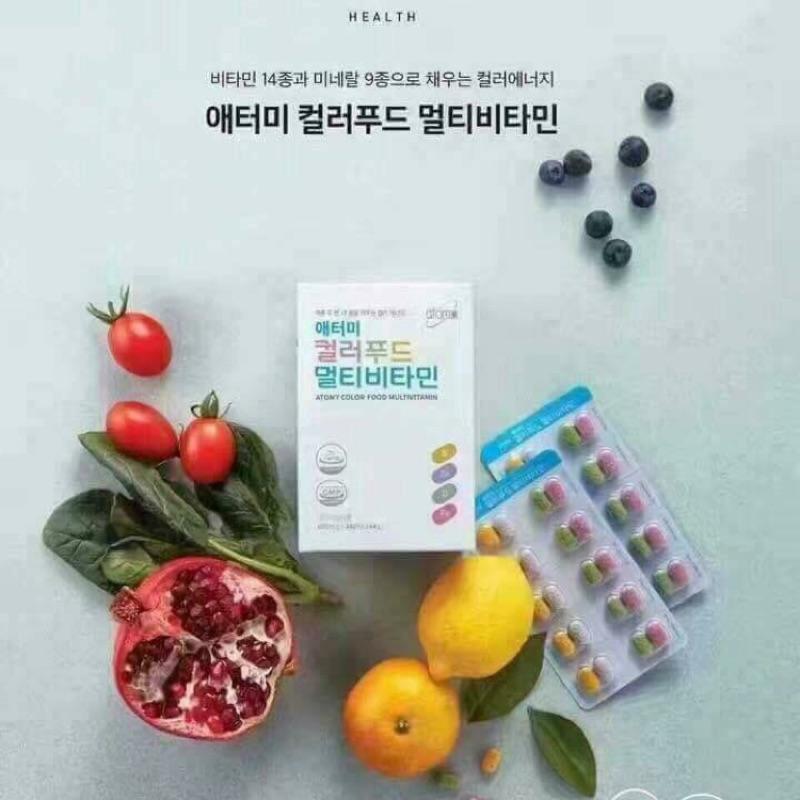 韓國代購 天然彩色綜合維他命