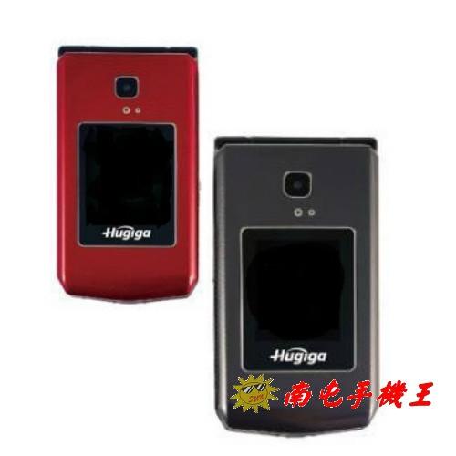 Hugiga L68 雙螢幕按鍵手機 搭載AI 語音智慧小幫手