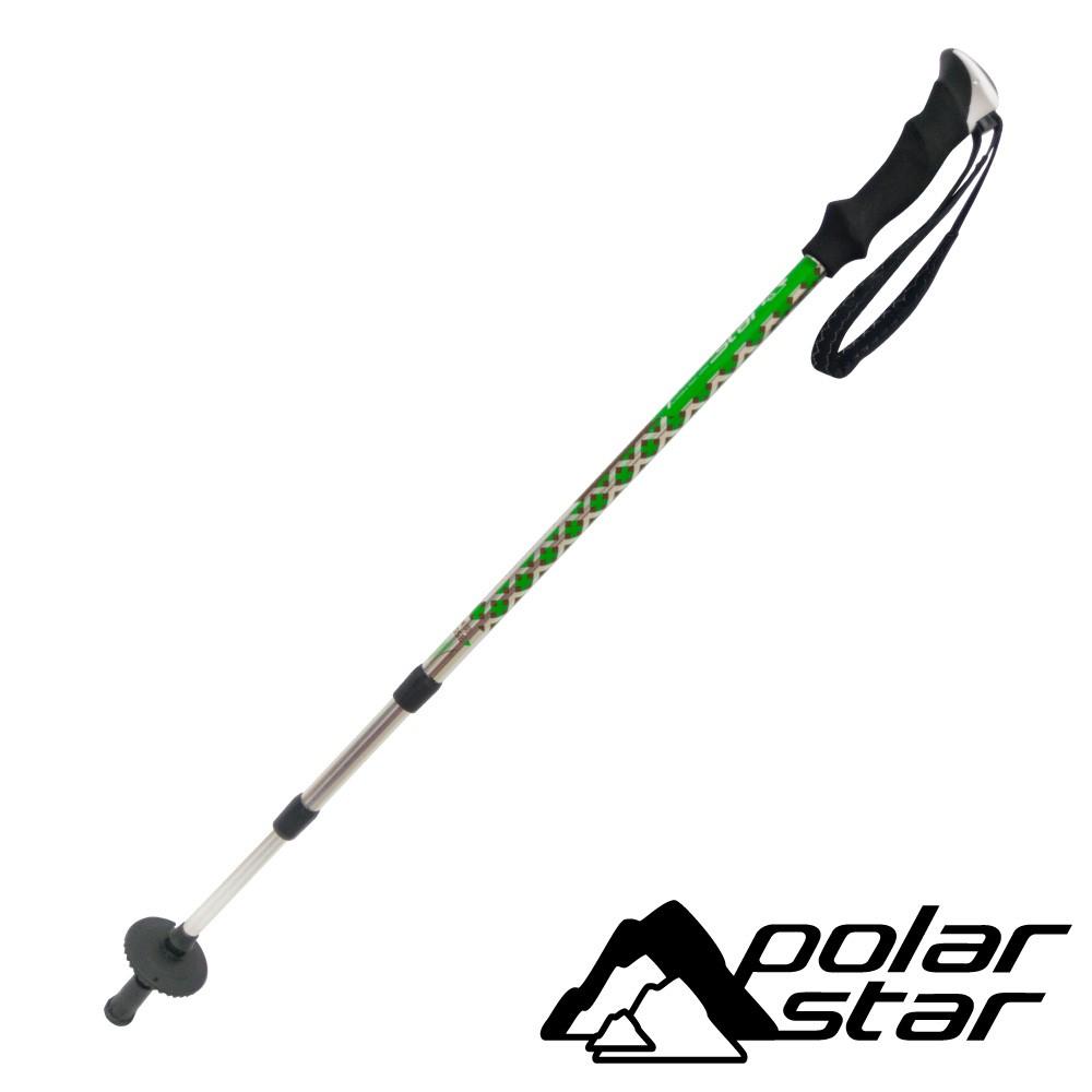 Polarstar 超輕量鋁合金避震登山杖 - 綠色 P16767 戶外 登山 健行 手杖