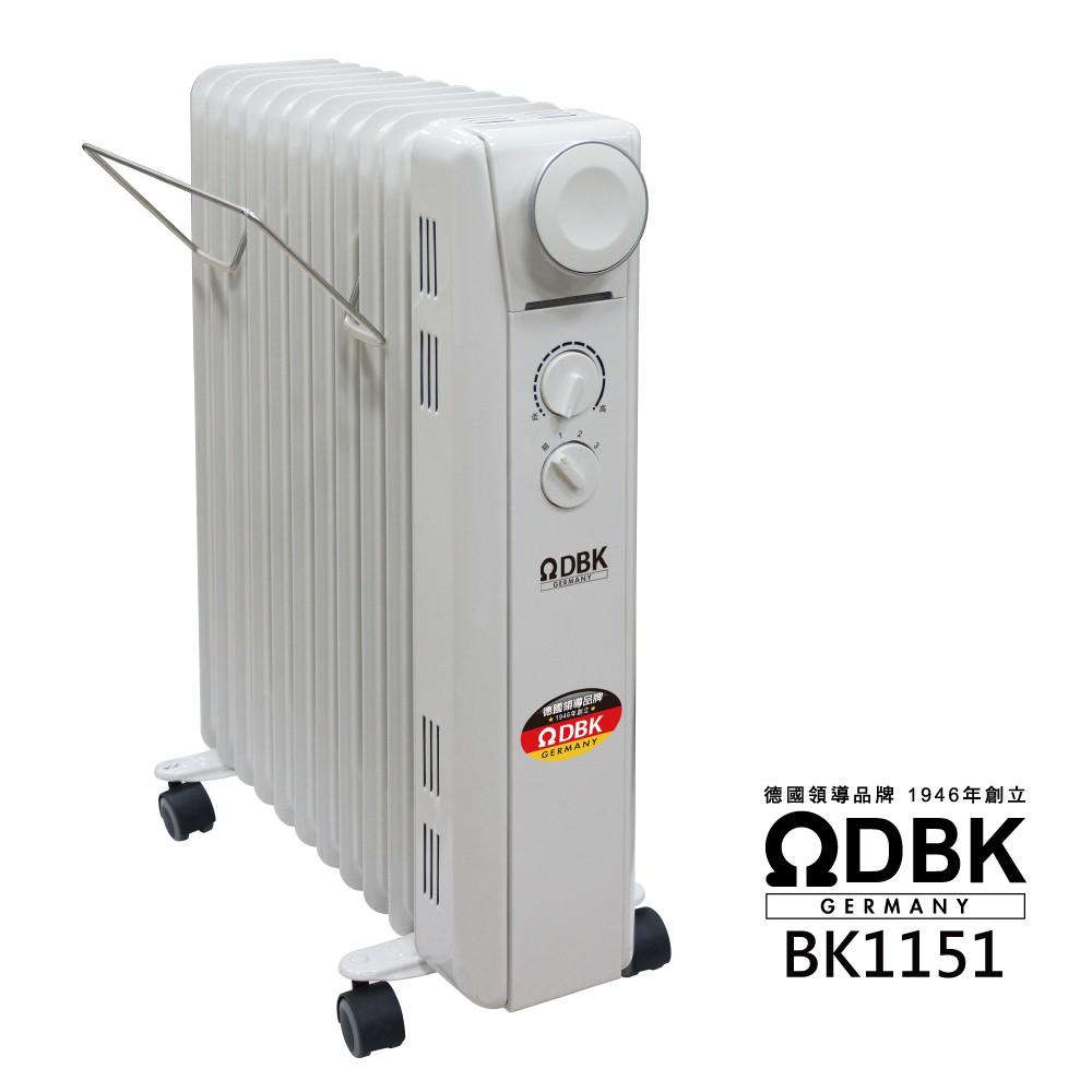 【北方】ΩDBK葉片式恆溫電暖爐11葉片 (BK1151)