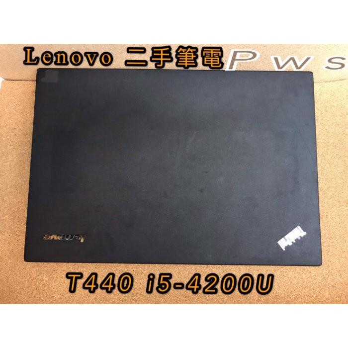 【LENOVO T440 i5-4200U 8G 1TB 14吋 商務筆電 中古機】二手筆電