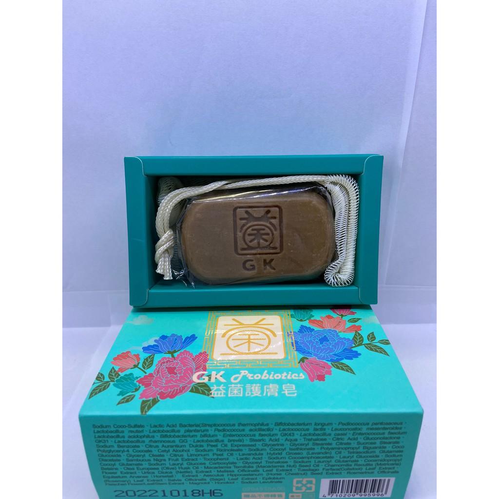 《閒閒購物》2020葡萄王 股東會紀念品 『葡萄王 益菌護膚皂』 香皂125克 附皂網