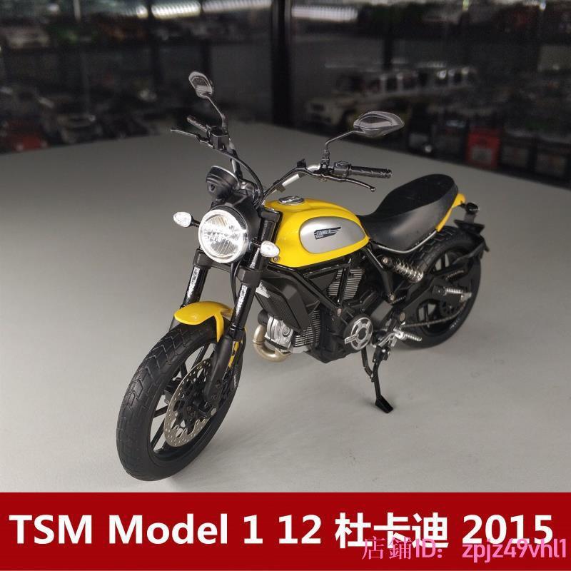 📢现货📢TSM Model 1:12 杜卡迪Ducati Scrambler Icon2015仿真合金車模模型
