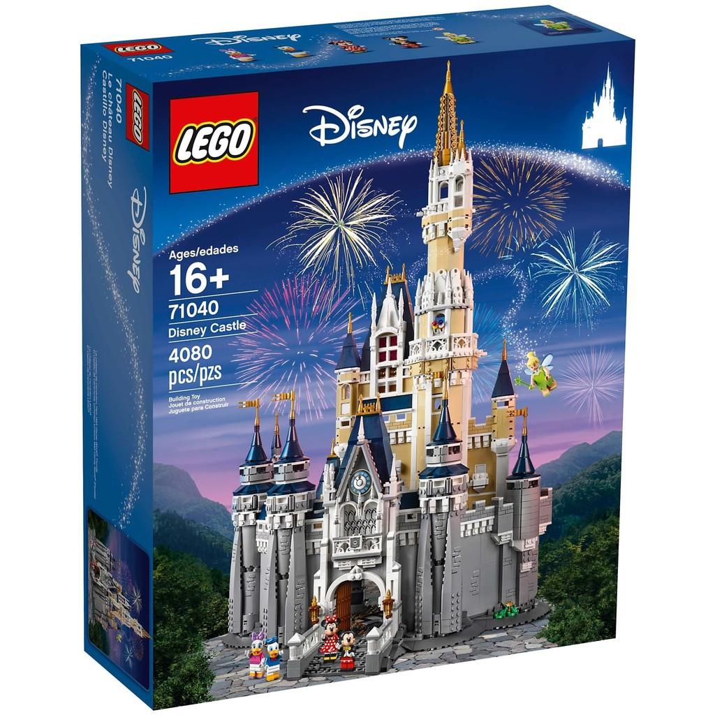 【阿育小舖】<現貨> 可刷卡 Lego 71040 迪士尼城堡 Disney Castle